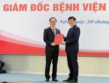 Bộ Y tế bổ nhiệm tân Giám đốc Bệnh viện Nhi Trung ương