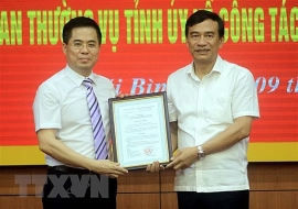 Ông Nguyễn Hoàng Giang - tân Thứ trưởng Bộ Khoa học và Công nghệ là ai?
