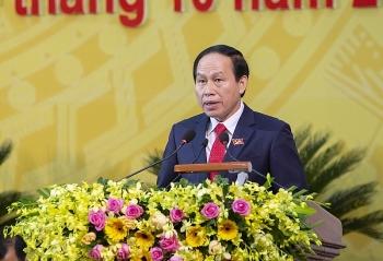 Ông Lê Tiến Châu được giới thiệu, hiệp thương cử giữ chức Phó Chủ tịch - Tổng Thư ký Uỷ ban Trung ương MTTQ Việt Nam