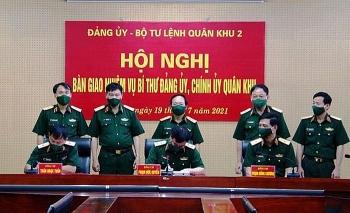 Điều động, bổ nhiệm nhân sự, lãnh đạo mới Quân khu 2