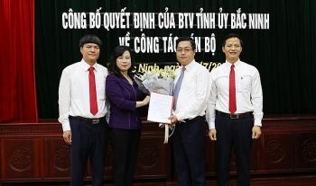 Bí thư Thành ủy Bắc Ninh Nguyễn Nhân Chinh được điều chuyển làm Phó Giám đốc Sở