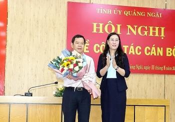 Ông Đặng Văn Minh được phê chuẩn giữ chức Chủ tịch tỉnh Quảng Ngãi