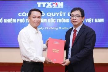 Ông Nguyễn Tuấn Hùng giữ chức Phó Tổng Giám đốc TTXVN
