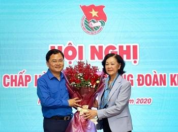 Chân dung tân Bí thư thứ nhất Trung ương Đoàn Nguyễn Anh Tuấn