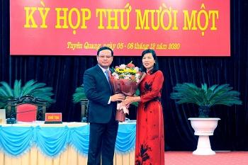 Chánh Văn phòng Tỉnh ủy được bầu làm Phó Chủ tịch UBND tỉnh Tuyên Quang