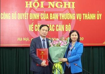 Hà Nội, Bà Rịa - Vũng Tàu, Bình Phước bổ nhiệm lãnh đạo mới
