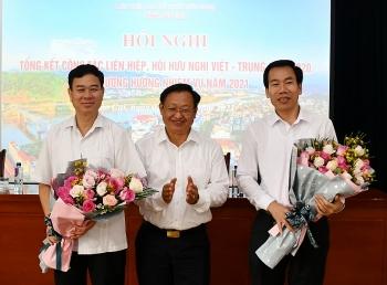 Phó Chủ tịch thường trực HĐND tỉnh Lào Cai Vũ Văn Cài được bầu làm Chủ tịch Liên hiệp hữu nghị tỉnh