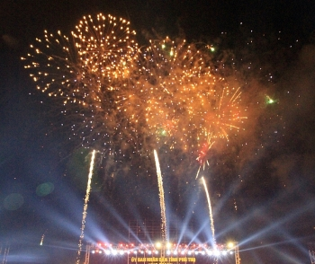 Bắn pháo hoa nổ tầm cao nhân dịp Giỗ Tổ Hùng Vương năm 2021