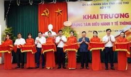 Phú Thọ phấn đấu 100% người dân được lập bệnh án điện tử