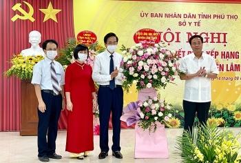 Phú Thọ: Trung tâm Y tế huyện Lâm Thao được nâng hạng
