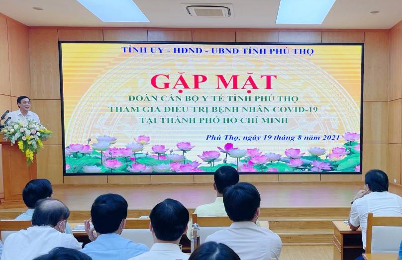Tỉnh Phú Thọ tiếp tục cử 50 cán bộ y tế hỗ trợ TP Hồ Chí Minh chống dịch COVID-19