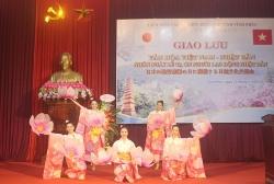 Giao lưu văn hoá Việt Nam – Nhật Bản nhân ngày Lễ tạ ơn người Lao động Nhật Bản