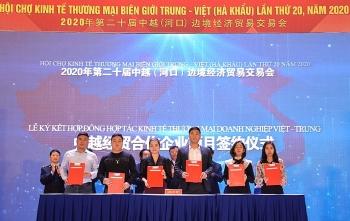 Khai mạc Hội chợ kinh tế thương mại biên giới Trung – Việt (Hà Khẩu) lần thứ 20