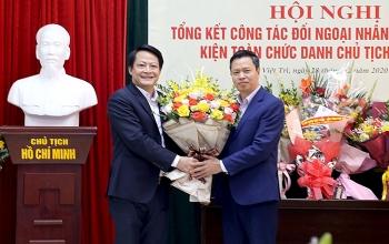 Ông Dư Văn Quảng được bầu làm Chủ tịch Liên hiệp các tổ chức hữu nghị tỉnh Phú Thọ