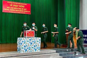 Bộ đội Biên phòng An Giang ủng hộ quỹ phòng, chống dịch Covid-19 hơn 200 triệu đồng