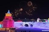 Lung linh lễ hội băng đăng Cáp Nhĩ Tân, Trung Quốc