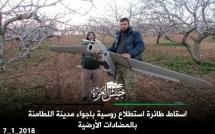 Phiến quân Syria tuyên bố bắn hạ máy bay do thám không người lái Nga