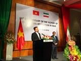 Kỷ niệm 39 năm Quốc khánh nước Cộng hòa Hồi giáo Iran tại Hà Nội