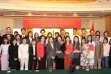 Phó Chủ tịch nước gặp gỡ lưu học sinh Việt Nam tại Nhật Bản