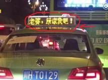 thanh nien trung quoc thue quang cao tren hon 600 taxi chi de xin loi vo