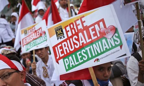 bieu tinh lan rong giua cang thang jerusalem
