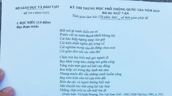 de thi ngu van 2019 hoi ve ai da dat ten cho dong song