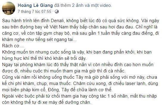 hoang le giang la ai vi sao phai xin loi cong dong mang