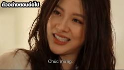 chiec la cuon bay tap 21 chat cang yeu nira hon sau khi biet co la nguoi chuyen gioi