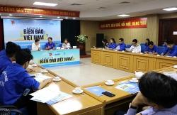 Cuộc thi trắc nghiệm tương tác trực tuyến về Biển đảo Việt Nam