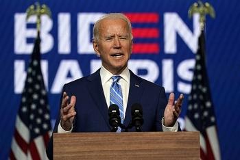 Quốc hội Mỹ xác nhận ông Biden là Tổng thống thứ 46