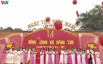 Ngày Thơ Việt Nam 2021 tại Văn Miếu Quốc Tử Giám hoãn do COVID-19