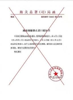 Bác thông tin Trung Quốc cấm nhập khẩu ớt Việt Nam