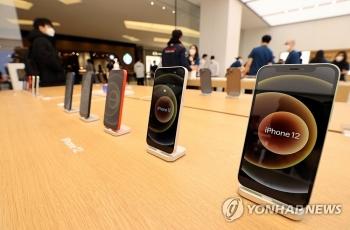 Apple đang lôi kéo khách hàng của LG?