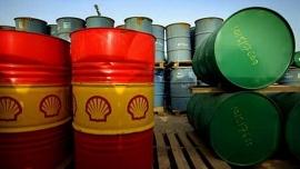 Giá xăng dầu hôm nay 10/7: Dầu giảm khi số ca nhiễm COVID-19 tăng cao