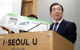 Tìm thấy thi thể thị trưởng Seoul được cho là tự tử