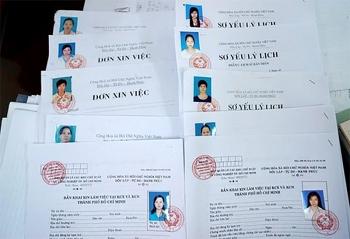 Từ 1/9, xác nhận sơ yếu lý lịch đã ký sẵn bị phạt đến 7 triệu đồng