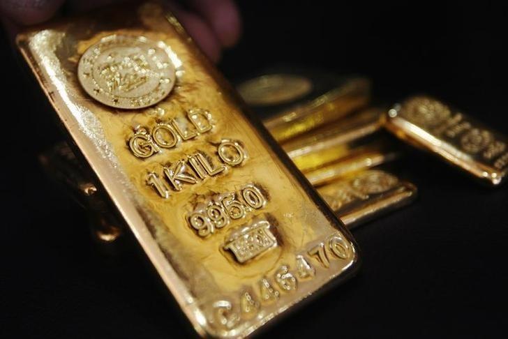Giá vàng hôm nay 2/11/2020: Vàng tăng nhẹ đầu tuần