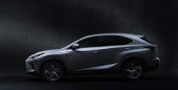 Giá xe ô tô Lexus mới nhất tháng 3/2020: NX 300 mới có giá từ 2,56 tỷ đồng