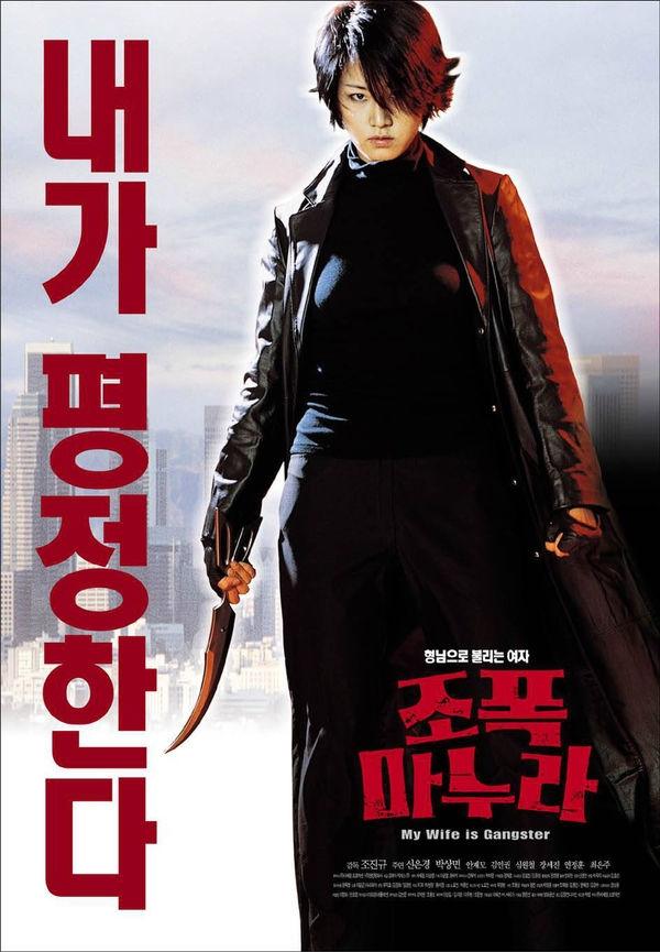 diem danh 5 bo phim hanh dong han quoc ma ban khong the bo lo