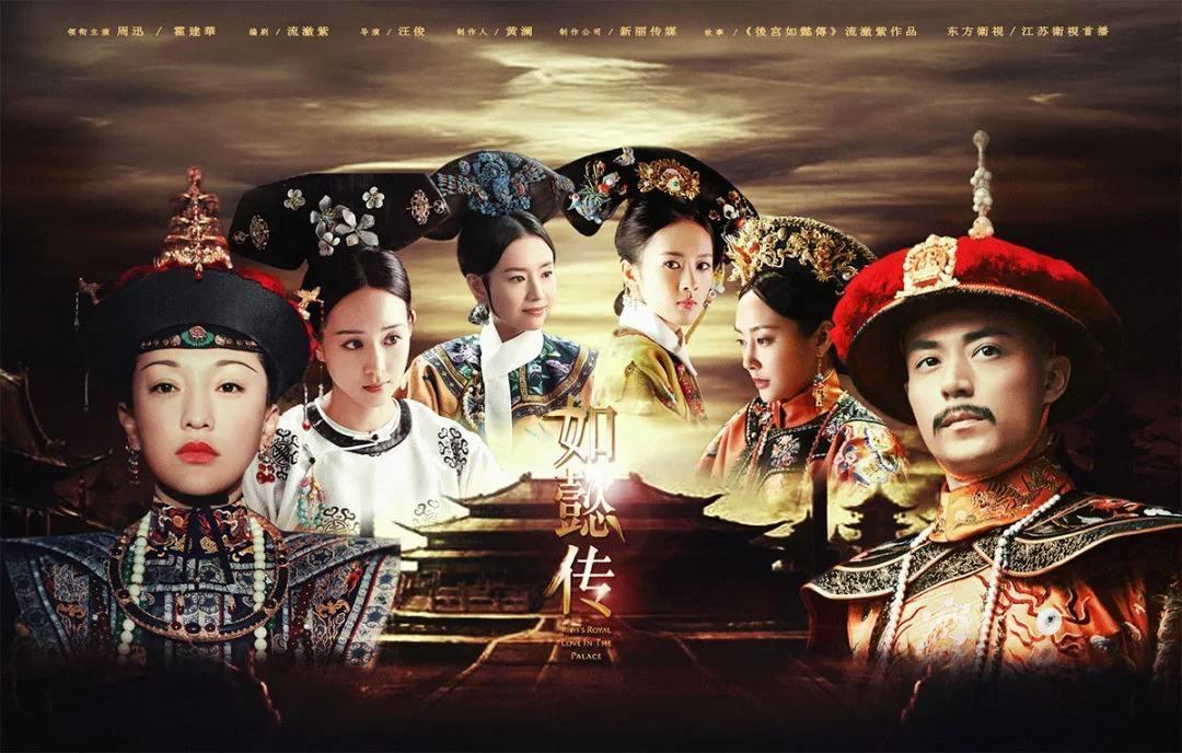 5 bo phim cung dau trung quoc khong the bo lo
