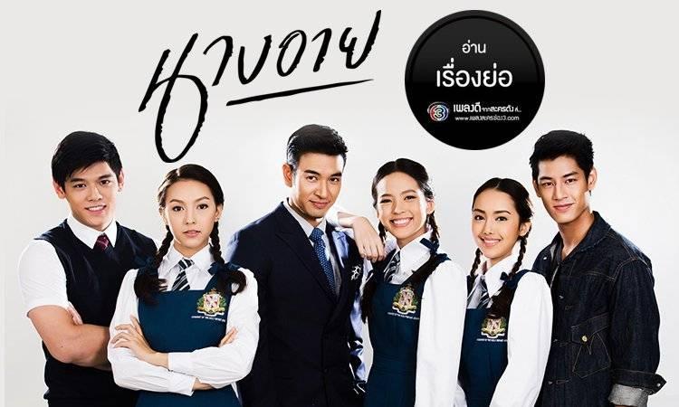 5 phim tinh cam thai lan khong the bo lo
