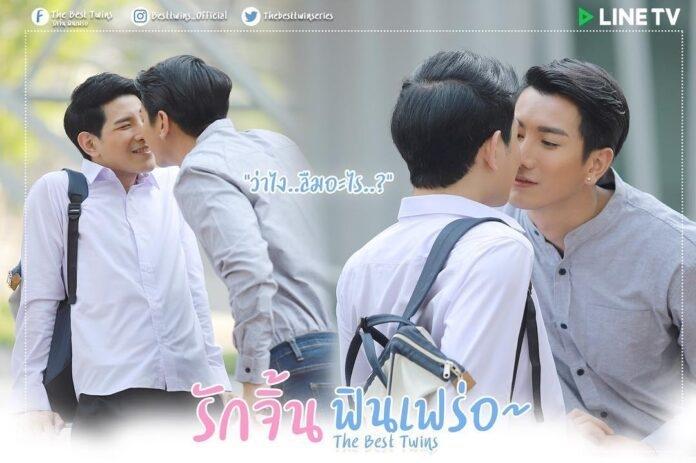 5 bo phim dam my thai lan khong the bo qua