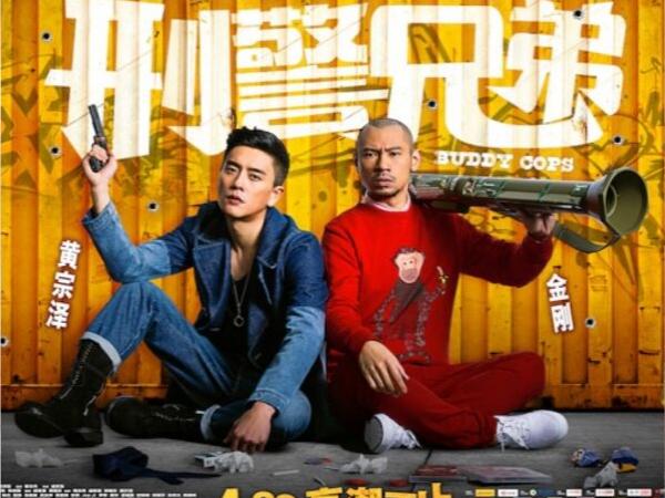 5 bo phim hai hoa ngu khong the bo qua