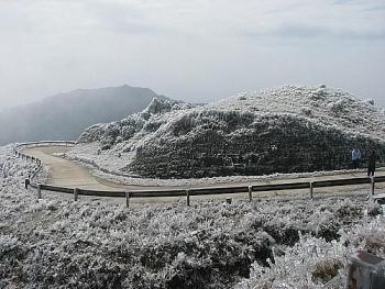 Ngày đầu năm mới 2021, nhiệt độ thấp nhất ghi nhận 0,4 độ C