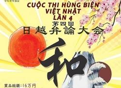 hung bien viet nhat 2019 them co hoi cho thi sinh khong chuyen